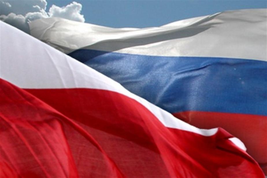 Форум делового сотрудничества приглашает - Новости Калининграда