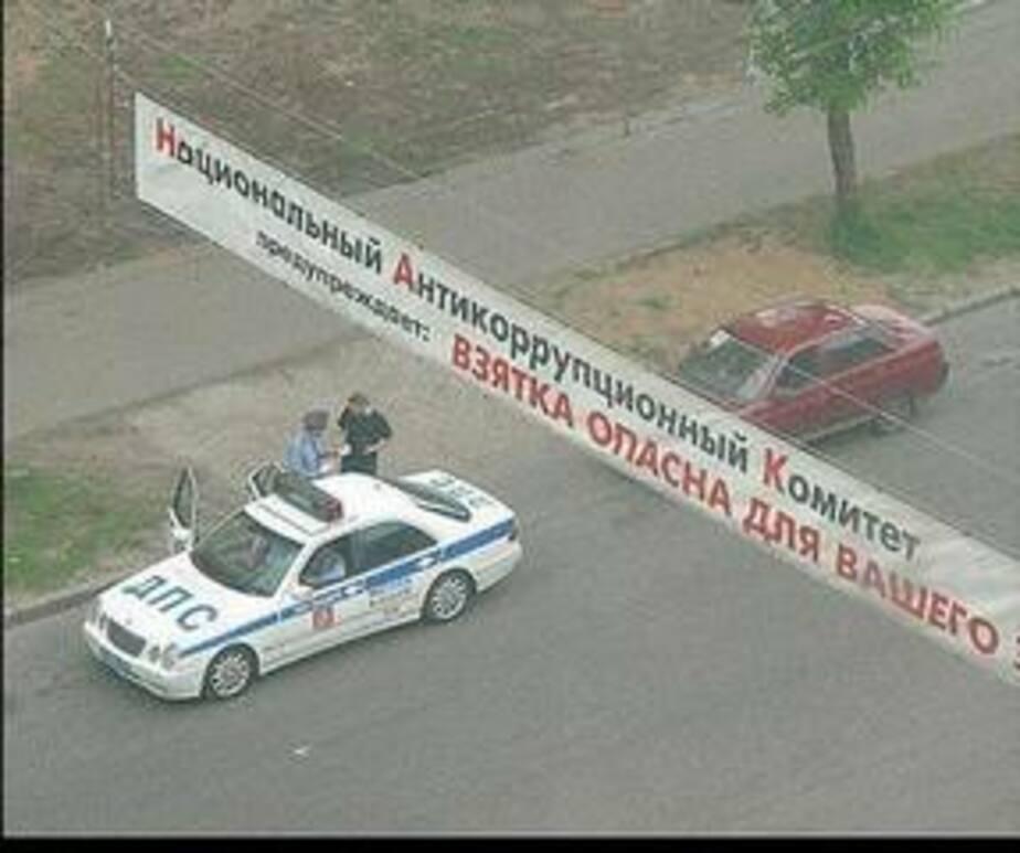 Калининградца оштрафовали на 25 тысяч за взятку инспектору ДПС - Новости Калининграда