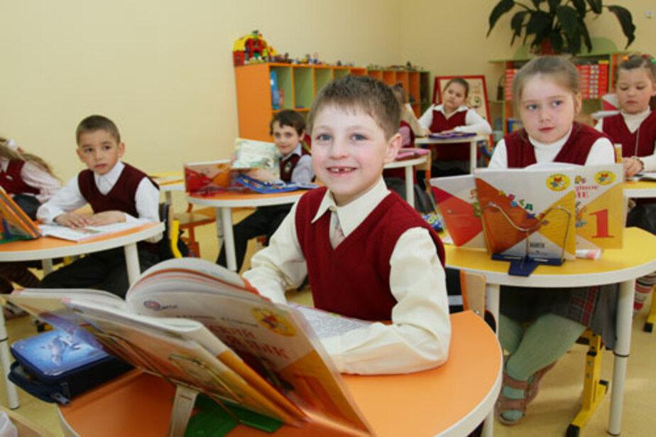 Школа станет умнее - Новости Калининграда