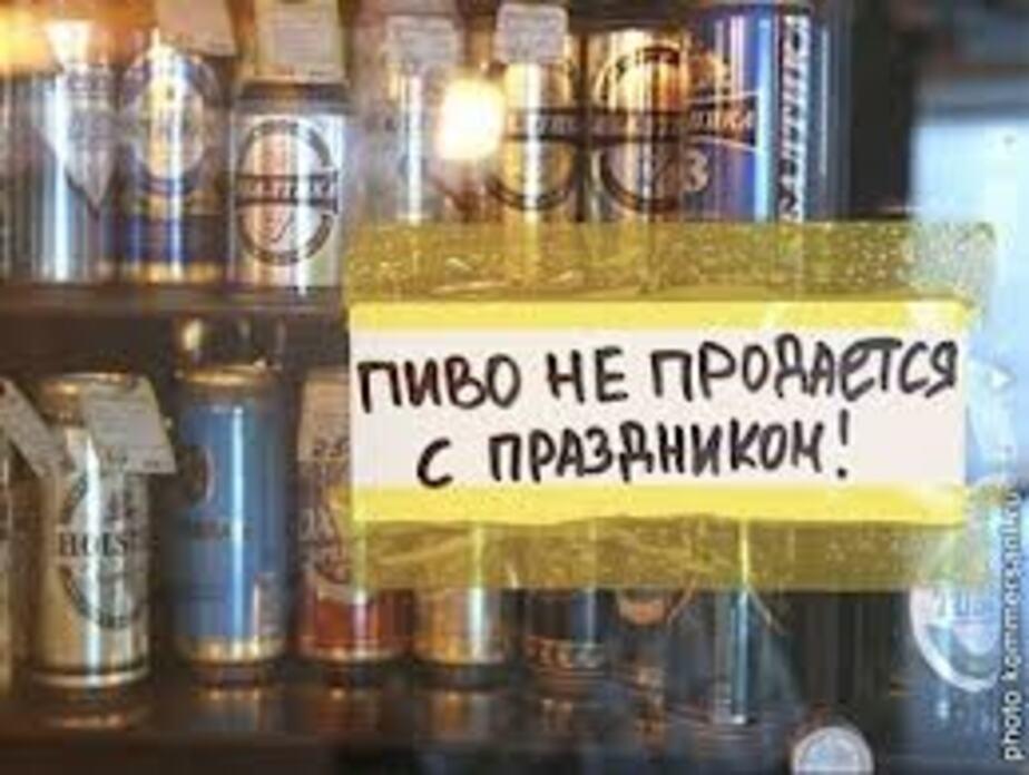 Мухомор- Горвласти не давали разрешения торговать пивом в ларьках до 15 января - Новости Калининграда