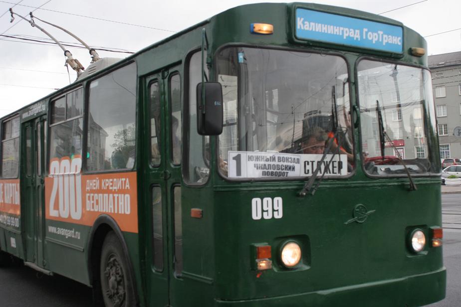 В Калининграде к 2018 г- планируют обновить весь муниципальный транспорт - Новости Калининграда