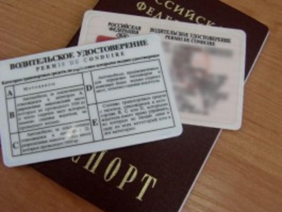 В Калининграде задержали узбека с поддельными правами - Новости Калининграда