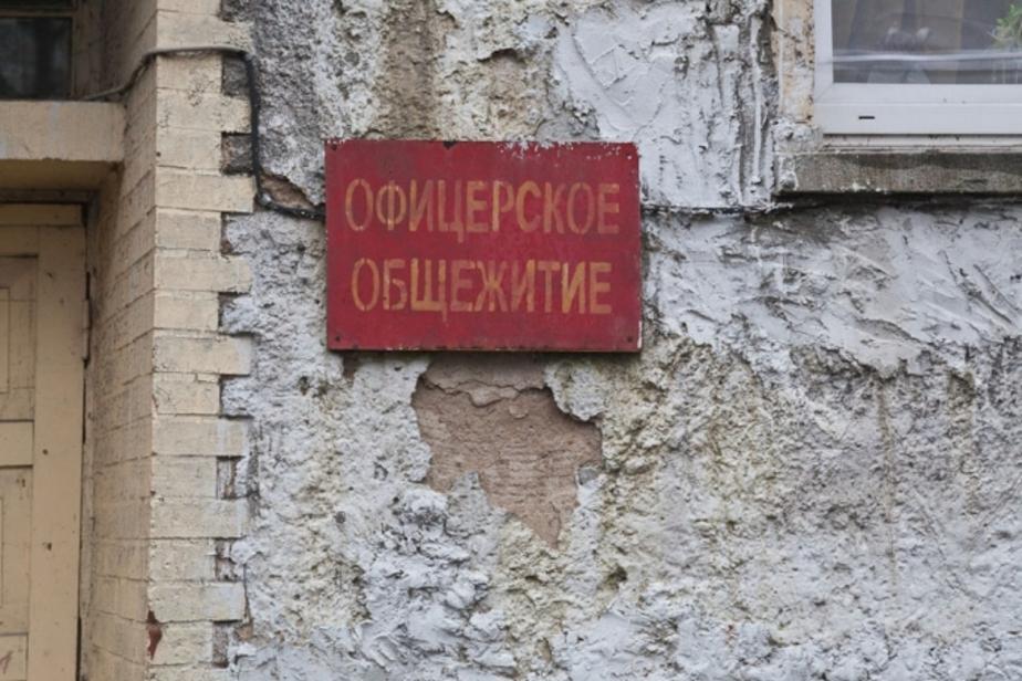 Следствие проверит УК- оставившую без тепла- воды и газа общежития в Калининграде