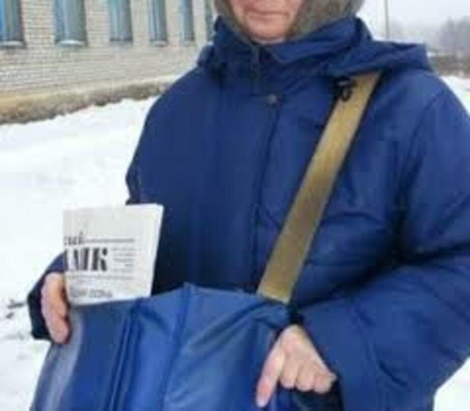 Двое калининградцев получили сроки за кражу 0-5 млн- у почтальонов - Новости Калининграда