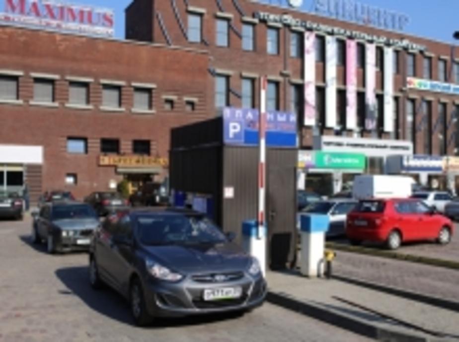 В транспортную схему Калининграда заложили 5 тыс- парковочных мест - Новости Калининграда