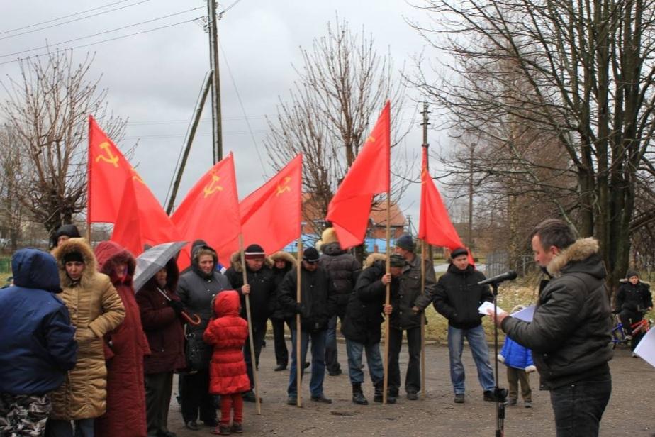 Жители Тургеневского поселения на митинге потребовали отставки местного главы А- Мыца - Новости Калининграда