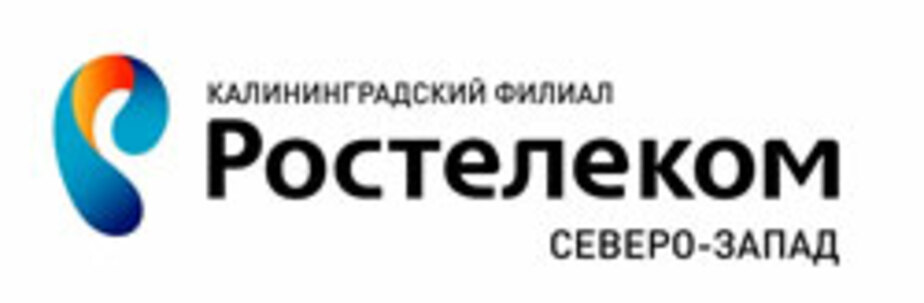 Единая информационная система свяжет все медучреждения региона - Новости Калининграда