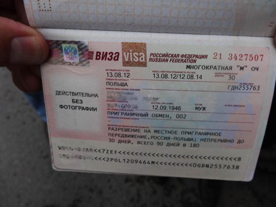Калининградцы предпочитают шенгенские визы- а полякам выгоднее пользоваться разрешениями - Новости Калининграда