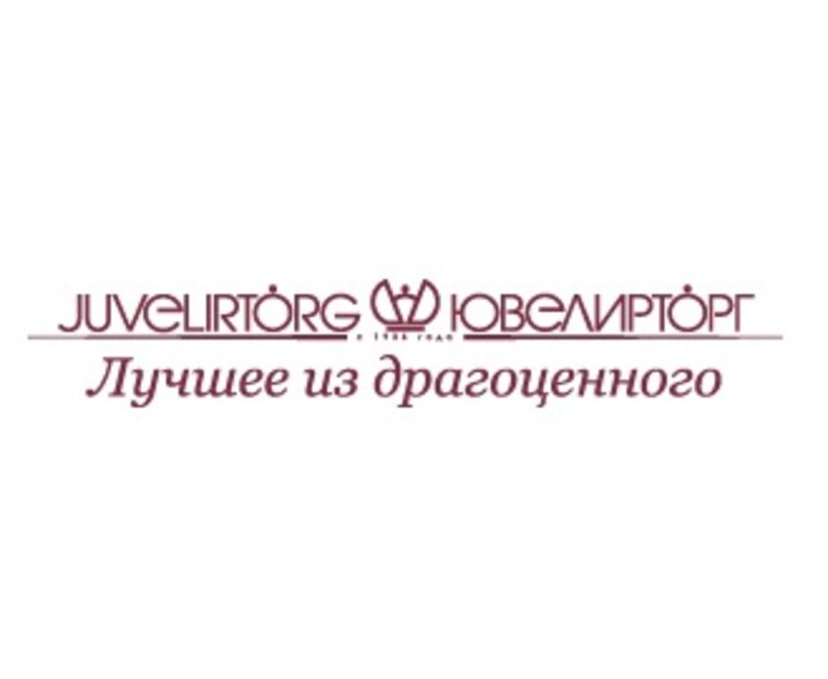 """""""ЗОЛОТЫЕ ДНИ"""" августа в магазине """"Оникс"""" - Новости Калининграда"""
