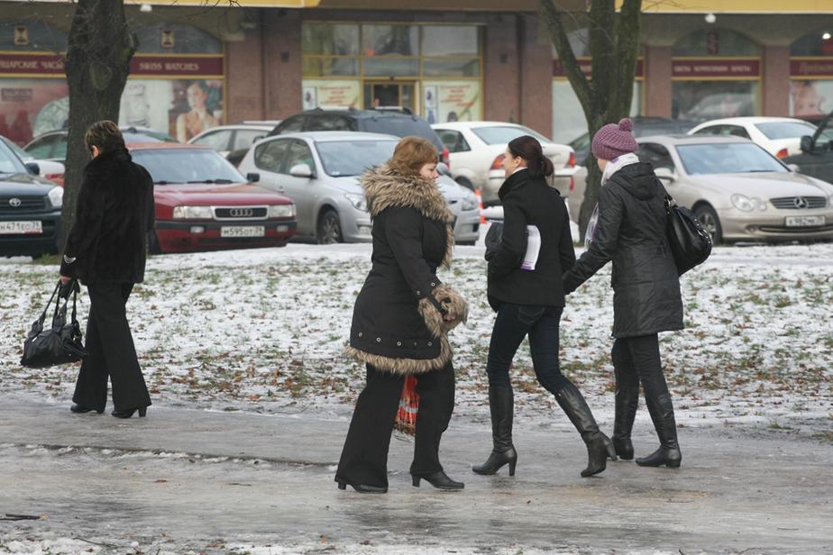 МЧС- В Калининграде ожидаются перепады температуры - от -4- до -1- - Новости Калининграда