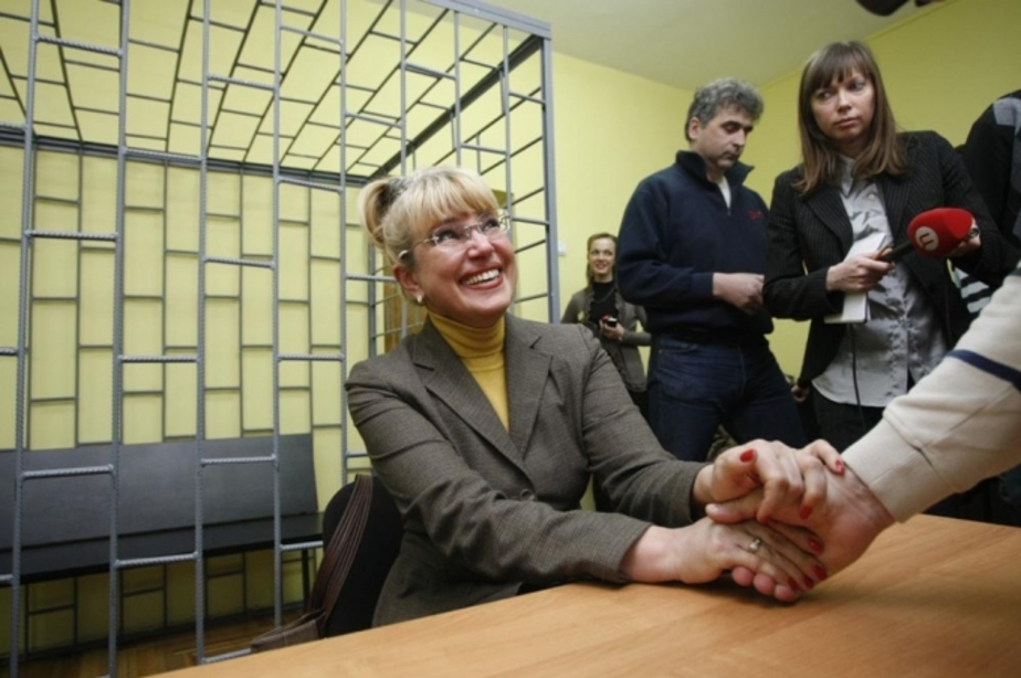 Судебная коллегия подтвердила оправдательный приговор Елене Клюйковой - Новости Калининграда