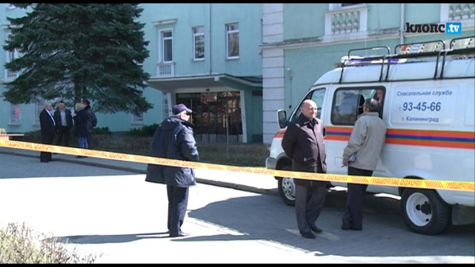 Сообщение о заминировании здания на Дмитрия Донского не подтвердилось - Новости Калининграда