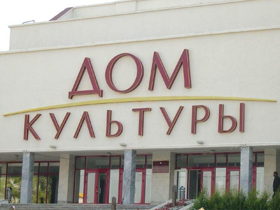 Глава Приморска- Речи о закрытии культурно-досугового центра не идет - Новости Калининграда