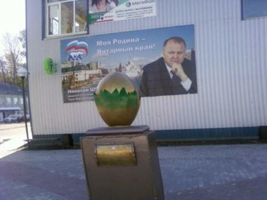 Памятник ореху в Краснознаменске - Новости Калининграда