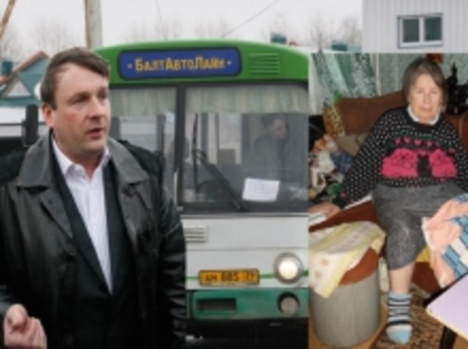 """Лишившаяся ноги из-за водителя """"БалтАвтоЛайна"""" пенсионерка отсудила 250 тыс- - Новости Калининграда"""