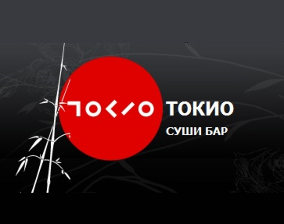 """Продолжается фотоконкурс """"Я люблю """"Токио-"""" Участвуйте- голосуйте- выигрывайте- - Новости Калининграда"""