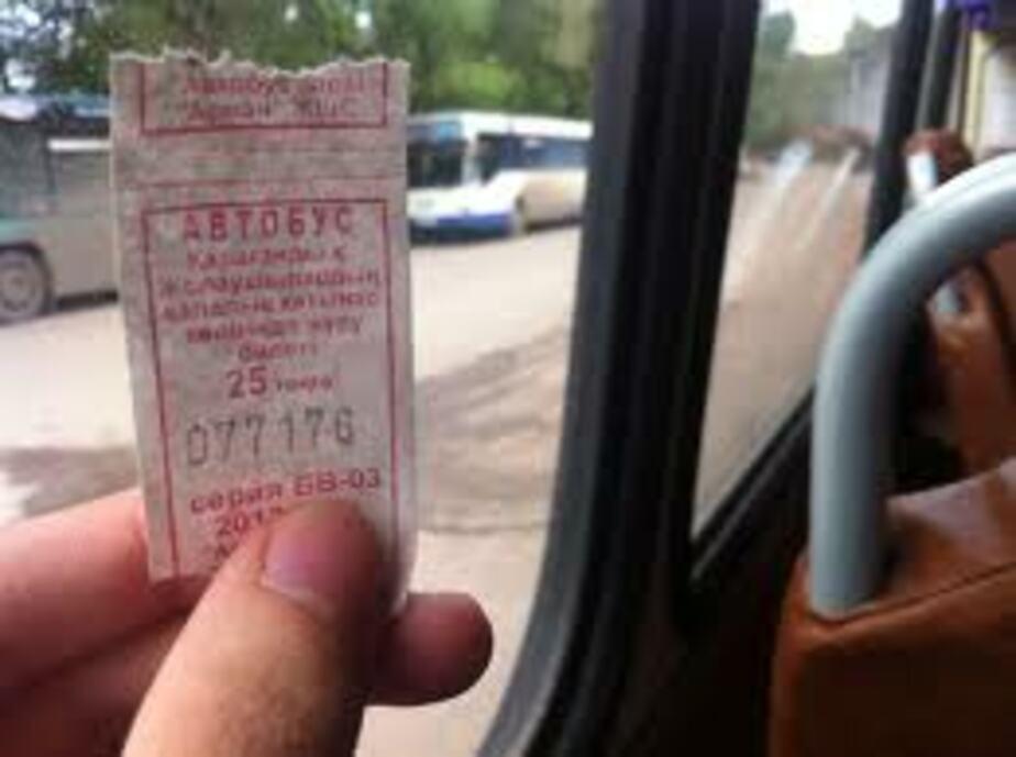 Выгнали из автобуса из-за 1000-ной купюры - Новости Калининграда
