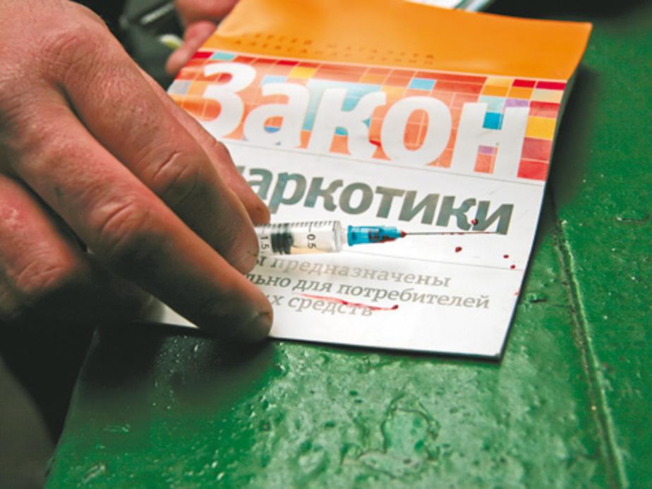 Калининградец получил 4 года за хранение 4 гр- героиновой смеси - Новости Калининграда