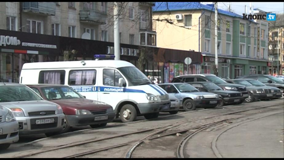 В Калининграде гражданин Кореи напал с ножом на женщину за рулем БМВ - Новости Калининграда