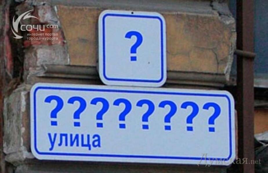 В Янтарном появится новая улица - Новости Калининграда