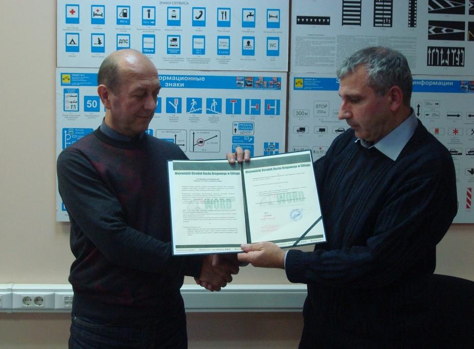 Калининградские автошколы включают в программу обучения польские ПДД - Новости Калининграда