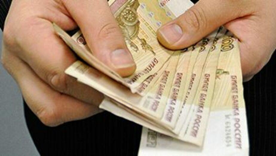Опрос- Больше половины калининградцев не хотят получать зарплату еженедельно - Новости Калининграда