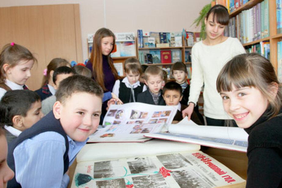 Полмиллиона евро – на школьный проект - Новости Калининграда