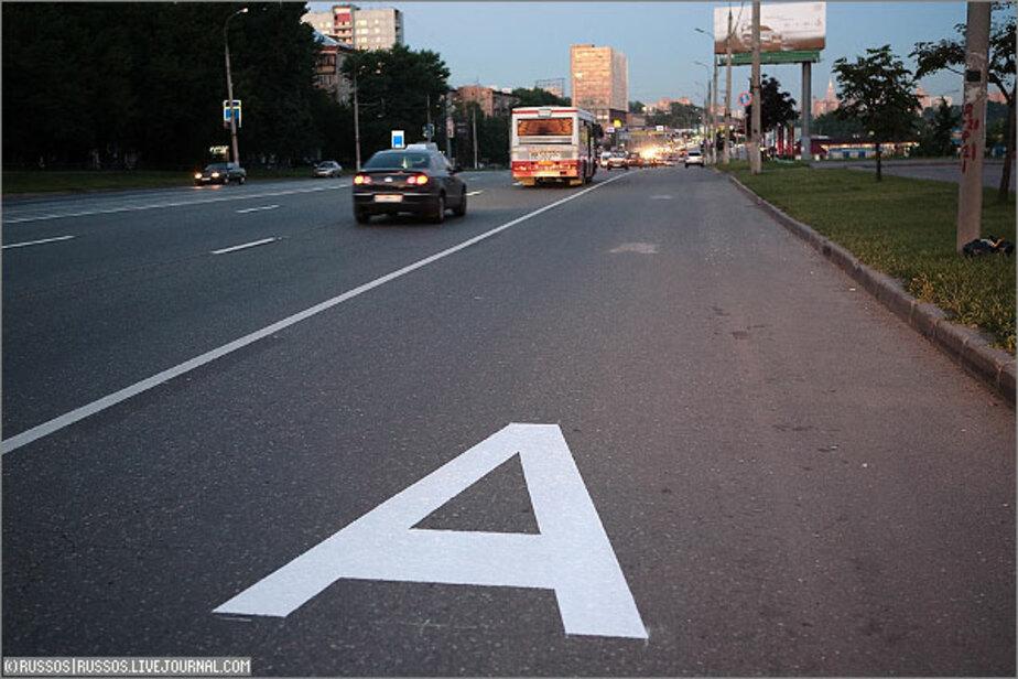Выделенные полосы появятся в Калининграде не раньше октября - Новости Калининграда