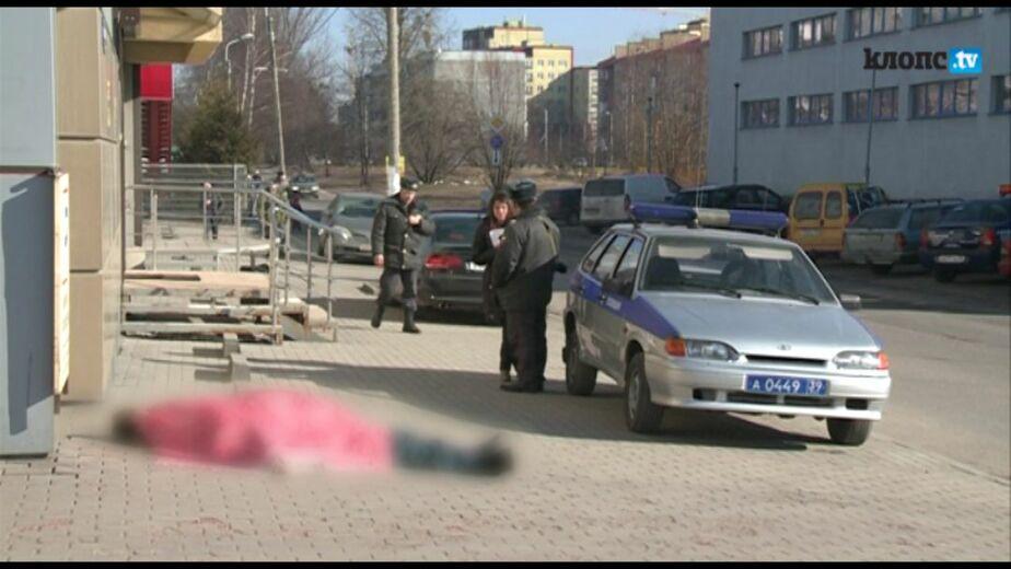 В Калининграде на автобусной остановке умер пенсионер - Новости Калининграда