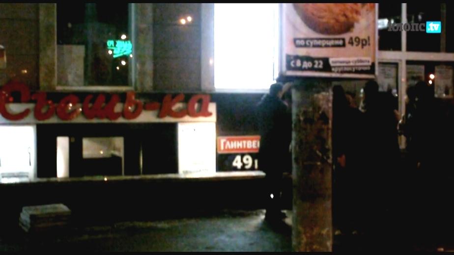 """В кафе """"Съешь-ка"""" в разгар вечеринки посетители проломили стену - Новости Калининграда"""