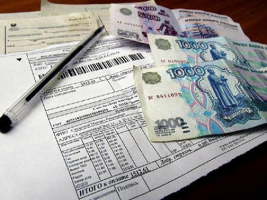 Долги населения области за услуги ЖКХ выросли еще на 71 млн- руб- - Новости Калининграда