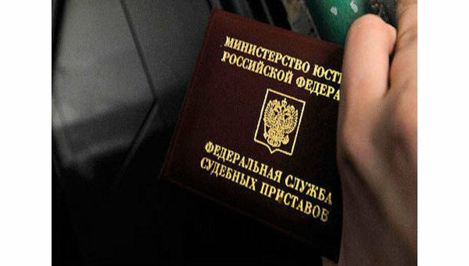 Прокуратура возвращает в бюджет похищенные судебным приставом 2-6 млн рублей - Новости Калининграда