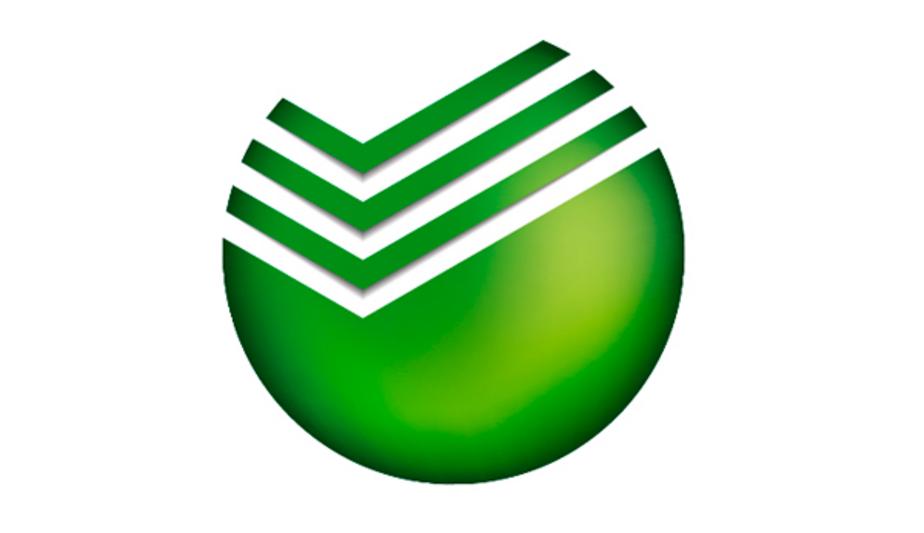 Сбербанк России и экспортно-кредитный банк Турции подписали меморандум о взаимопонимании - Новости Калининграда