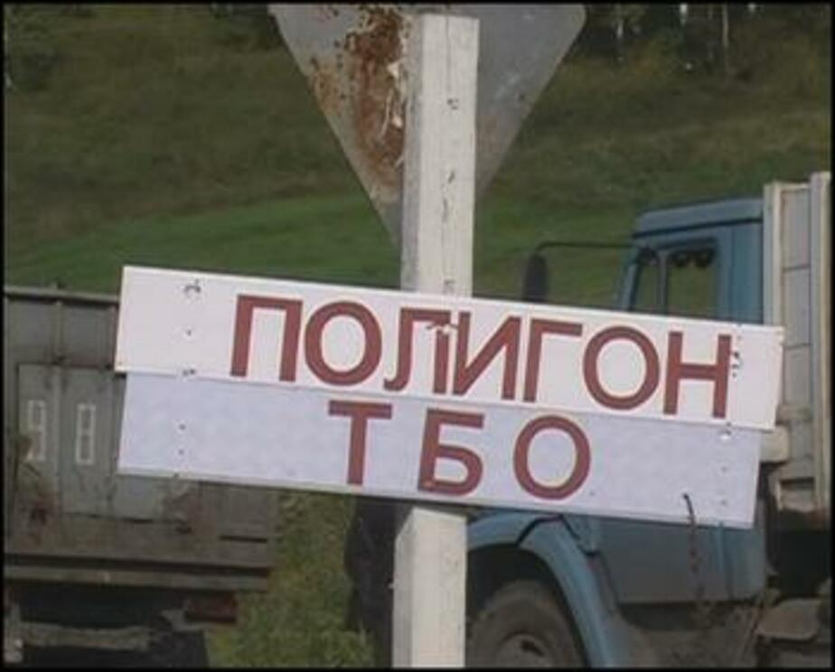 На борьбу с мусором в области необходимо более 2 млрд руб- - Новости Калининграда