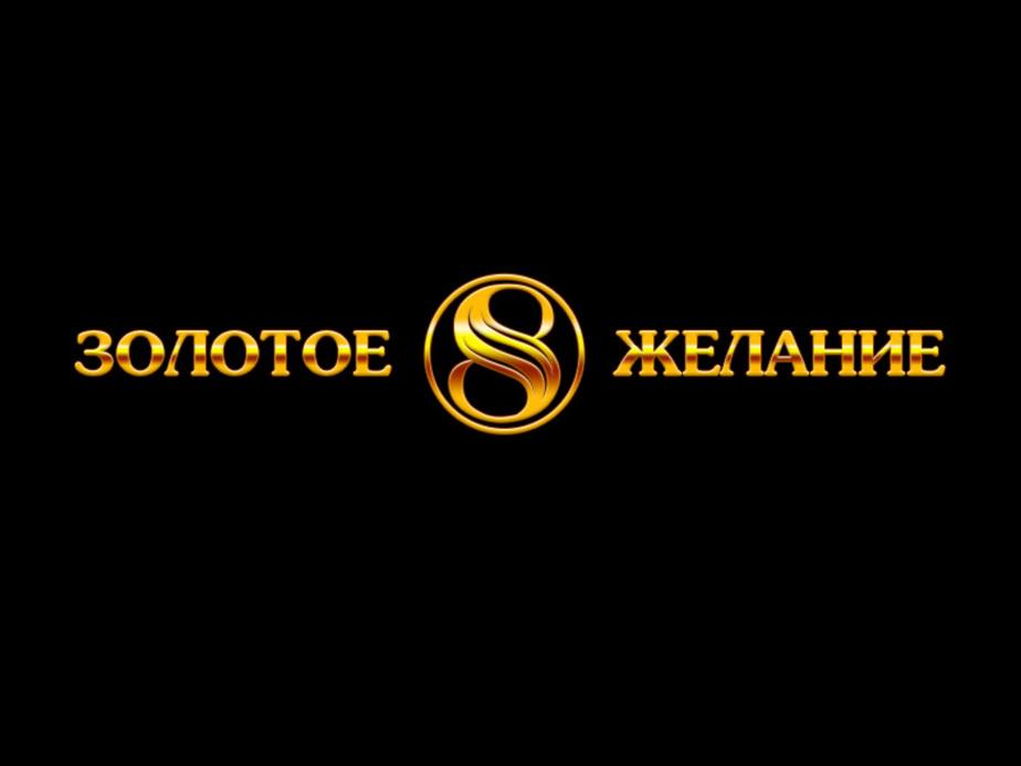 Женский вопрос- или О чем молчат женщины - Новости Калининграда
