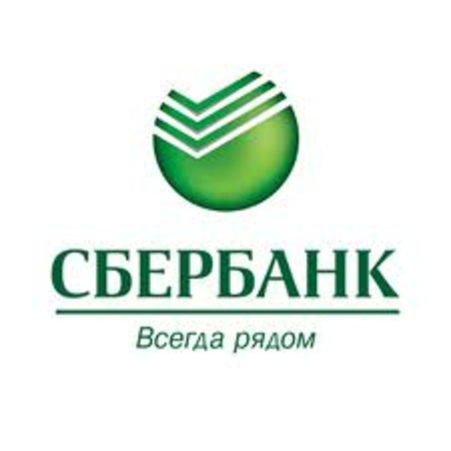 Калининградский Сбербанк возглавил Сергей Шамков - Новости Калининграда