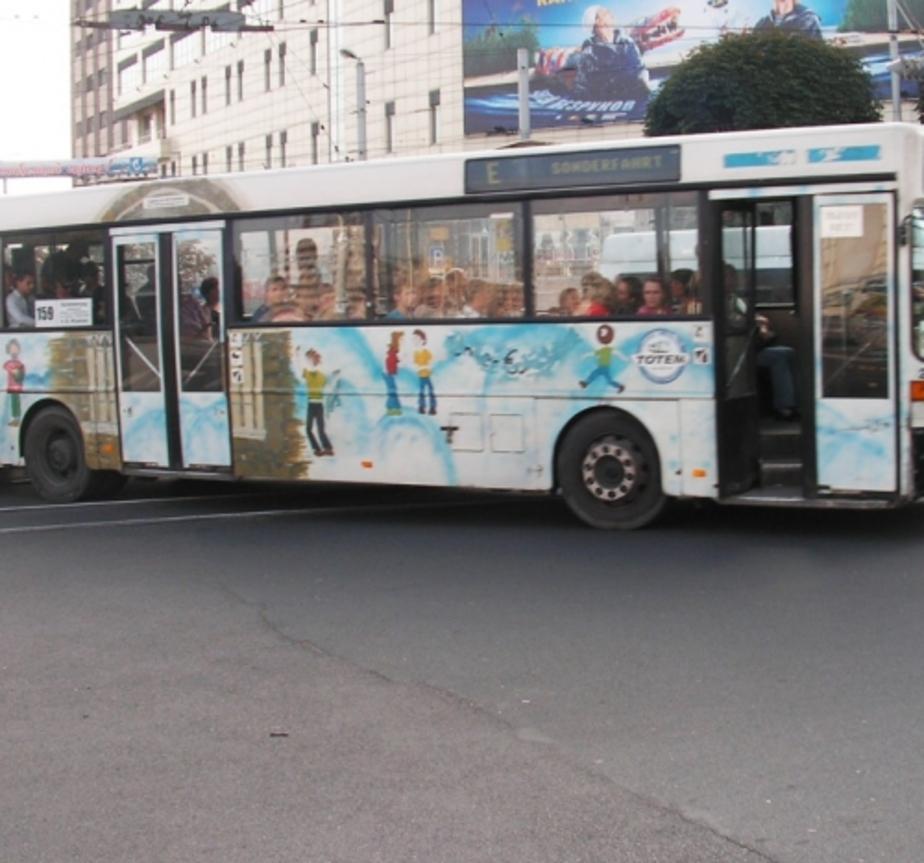 Мухомор пообещала оставить остановку у рынка для гурьевских автобусов - Новости Калининграда