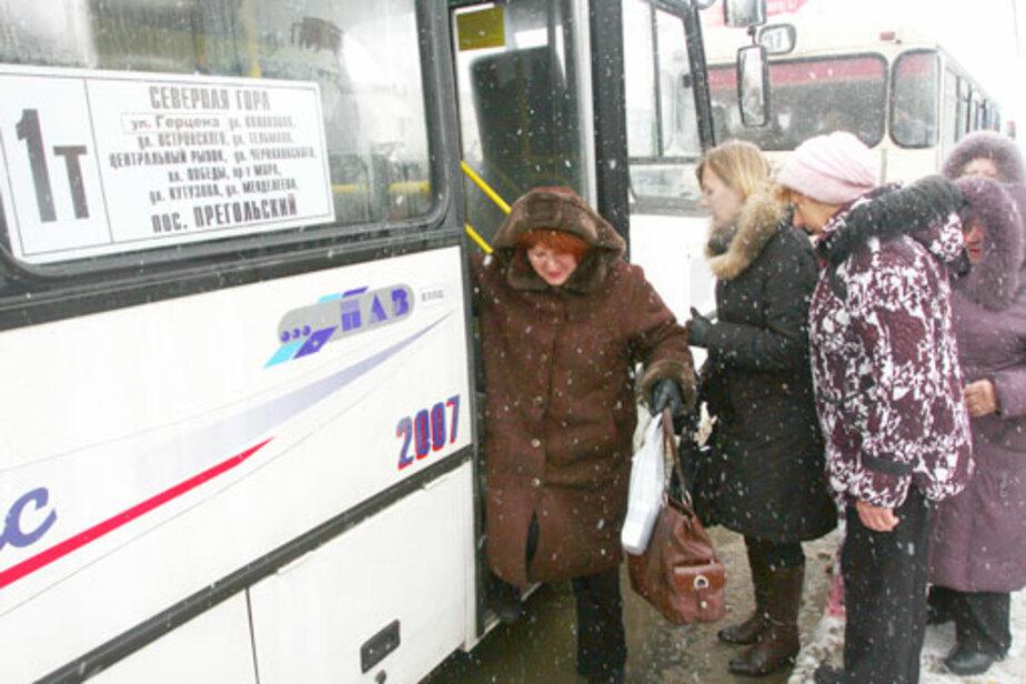 Калининград: как будем ездить по-новому - Новости Калининграда