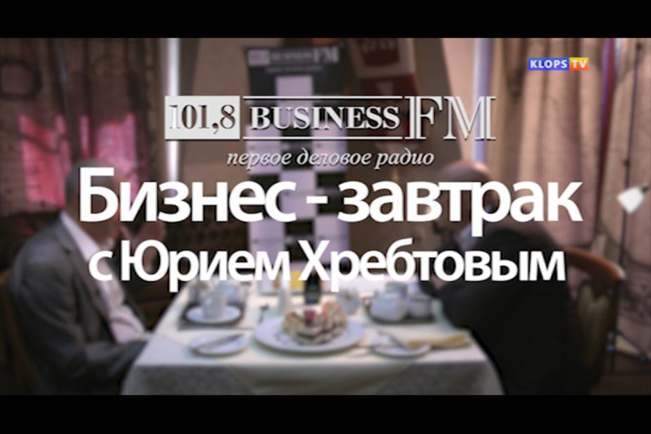 Калининградские предприниматели смогут обучаться в Сингапуре- США и Италии - Новости Калининграда