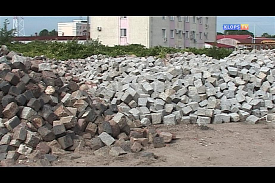 Брусчатка- снятая с калининградских улиц- попадает в детсады- форты и на автозаправки - Новости Калининграда
