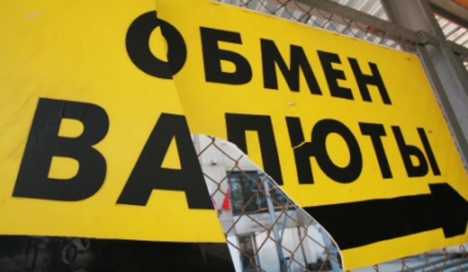 Житель Советска с ножом напал на посетителя обменника - Новости Калининграда