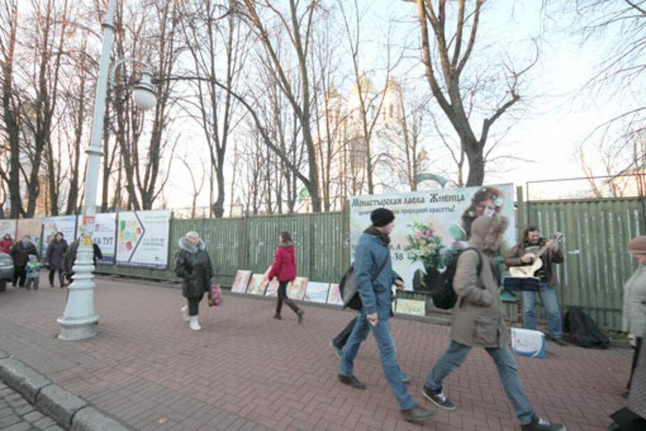 За рекламу на асфальте будут штрафовать - Новости Калининграда