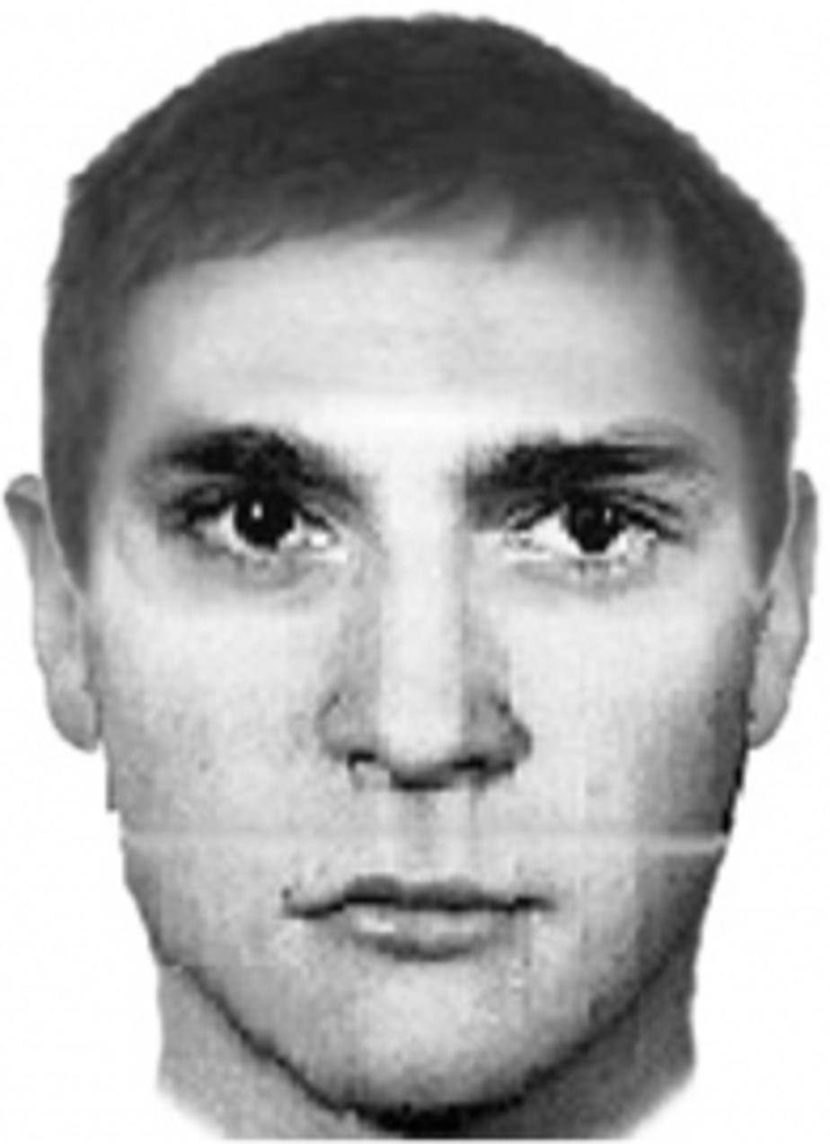 Полиция разыскивает калининградца- избившего девочку около рынка - Новости Калининграда