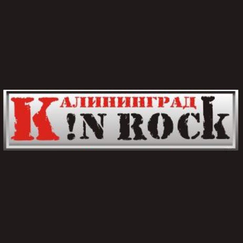 """Пресс конференция """"К-n rock-2012"""" в магазине """"Музыкальный Арсенал"""" - Новости Калининграда"""