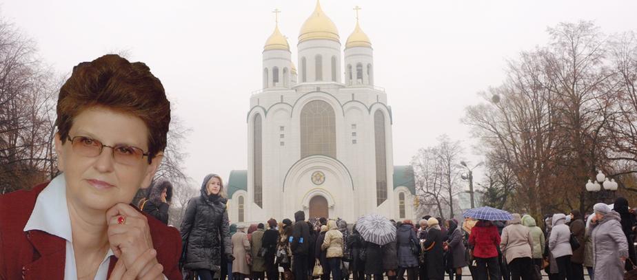 В Калининграде 61-летняя женщина умерла в очереди к поясу Пресвятой Богородицы - Новости Калининграда
