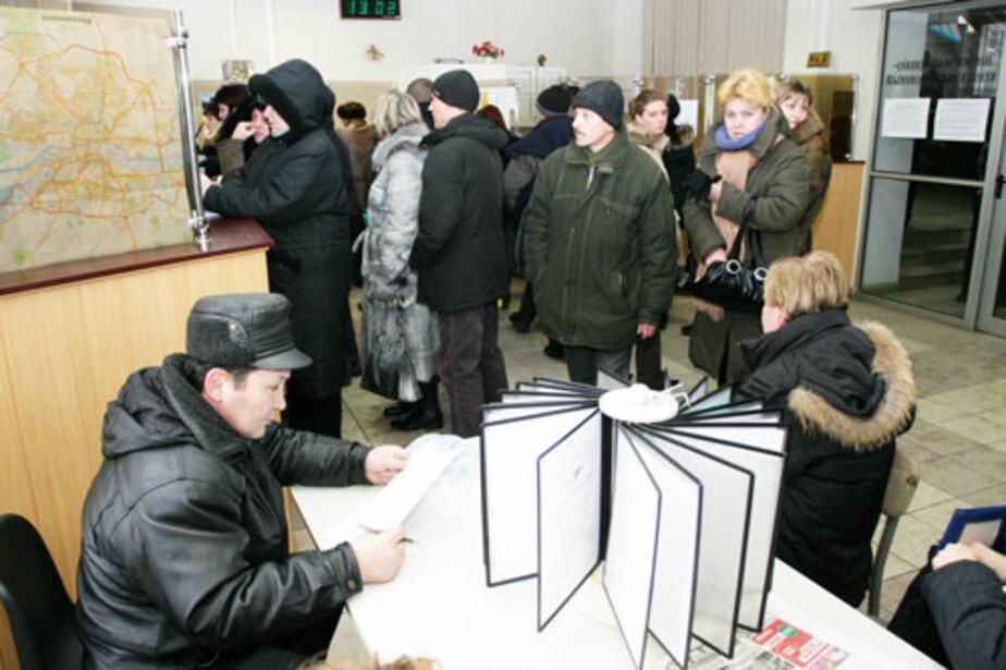 Аферисты заработали на безработных - Новости Калининграда