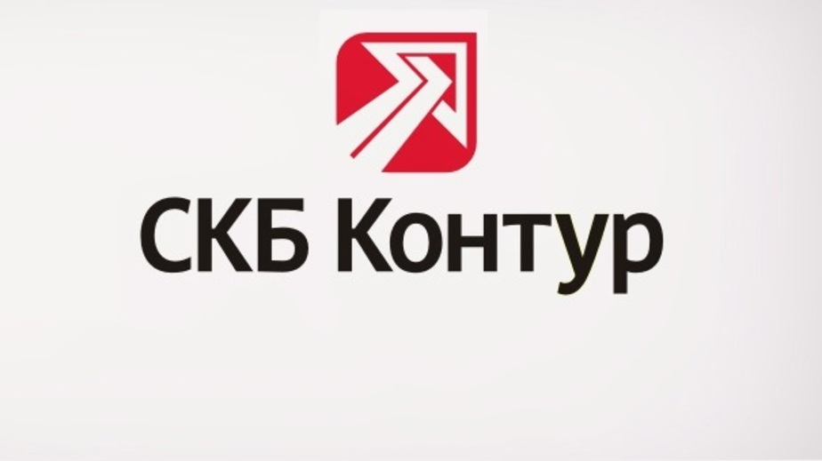 "Будущее - за ""облаками"" - Новости Калининграда"