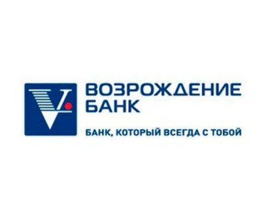 """Управляющий Калининградским филиалом банка -""""Возрождение-"""" ответила на вопросы посетителей Клопс-Ru"""