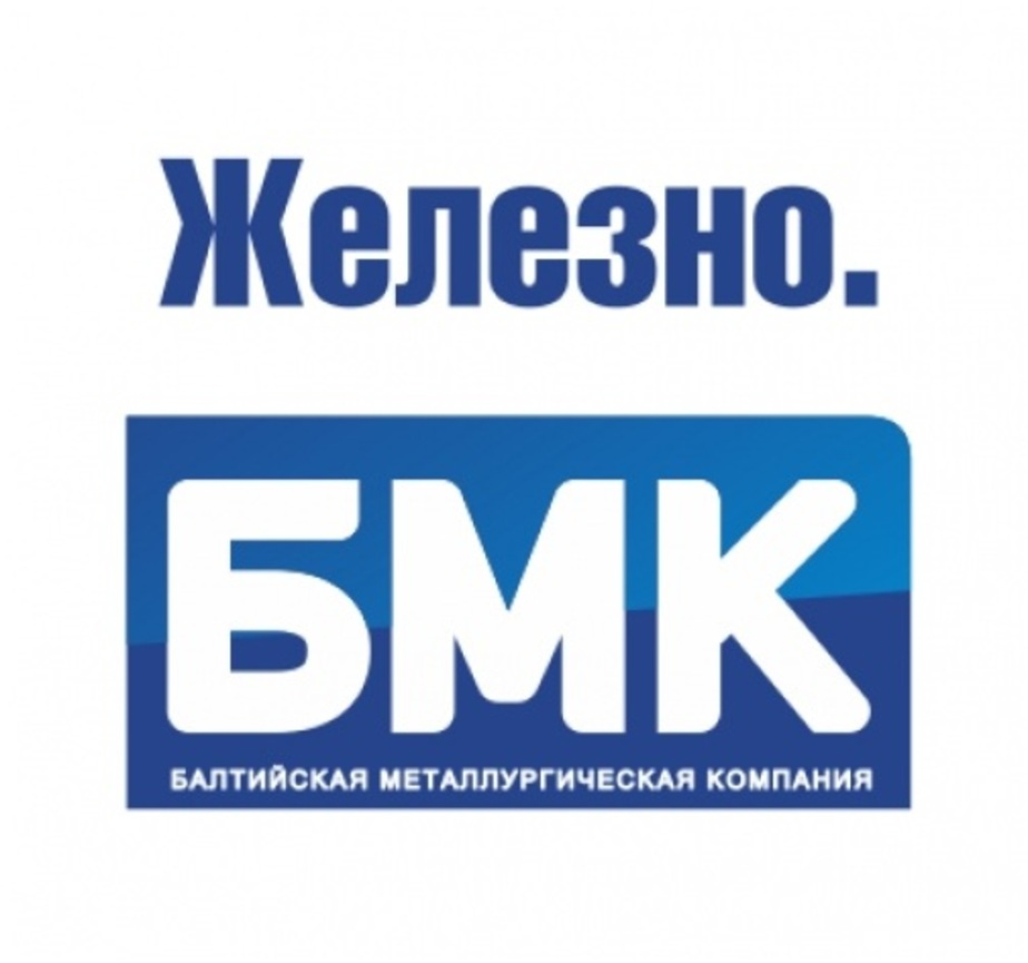 БМК впервые вводит в продажу ассортимент продукции своих партнеров - Новости Калининграда