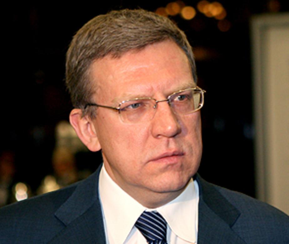 Экс-министр финансов Кудрин создает правую партию - Новости Калининграда